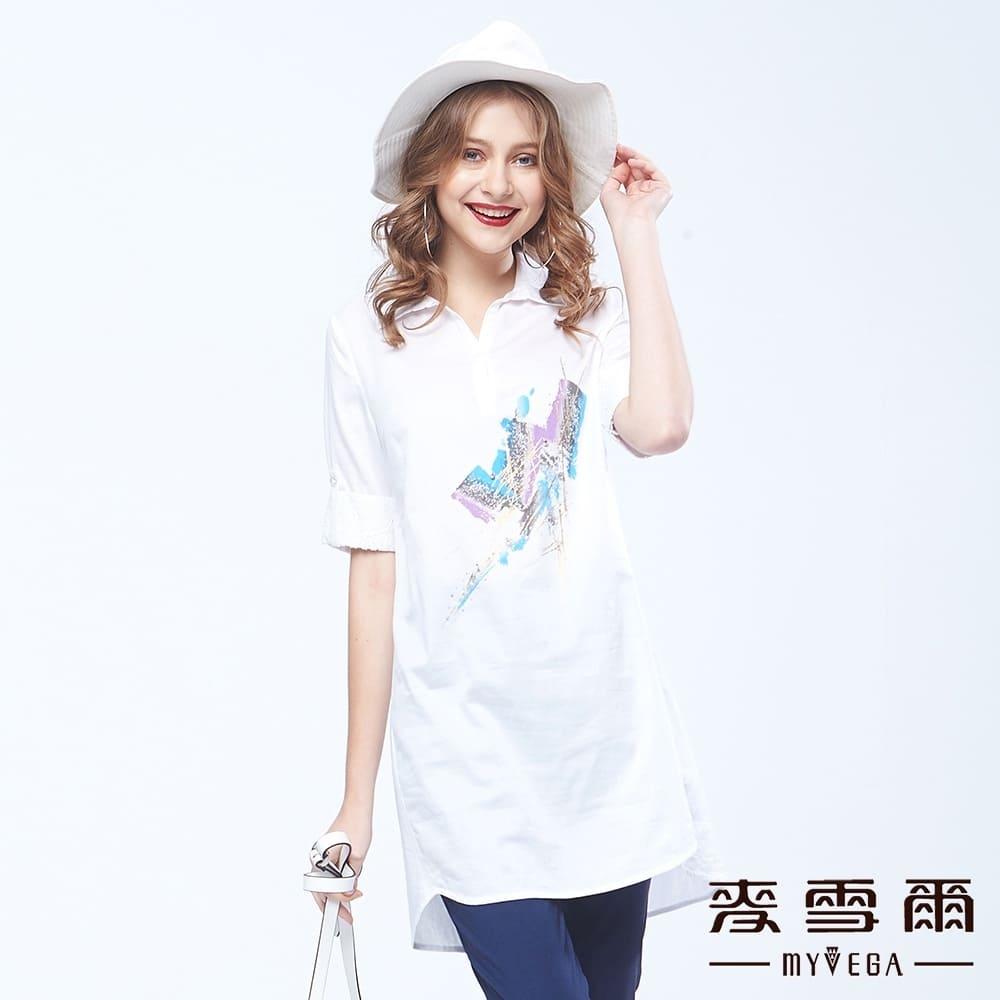 【麦雪尔】纯棉钻饰艺术水彩人像衬衫