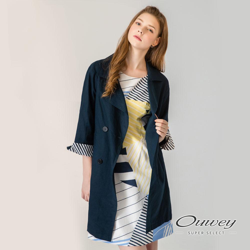 OUWEY欧薇 休闲风百搭双排釦风衣外套(蓝)H05445