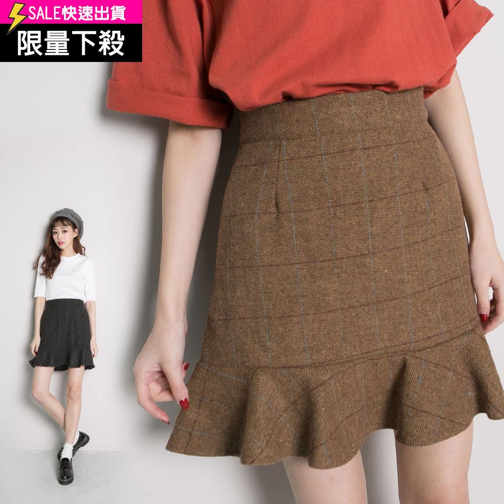 (现货A)毛料短裙-侧拉鍊腰松紧下鱼尾(2色S+M)-贝思奇【S610801】