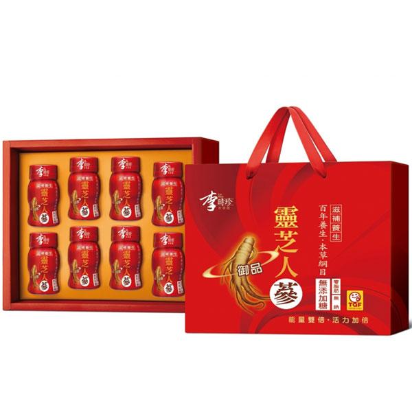李时珍 灵芝御品人参精华饮礼盒 (共8瓶)
