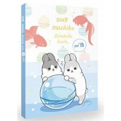2018ㄇㄚˊ几machiko schedule book(附赠雾面PVC书套+贴纸)