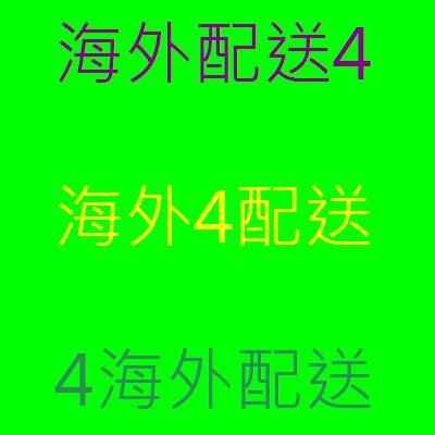 金物流海外配送顺丰2 - 顺丰海外韩国宅配