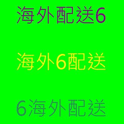 金物流海外配送邮局多国顺丰 - 邮局海外日美宅配、顺丰海外韩国宅配