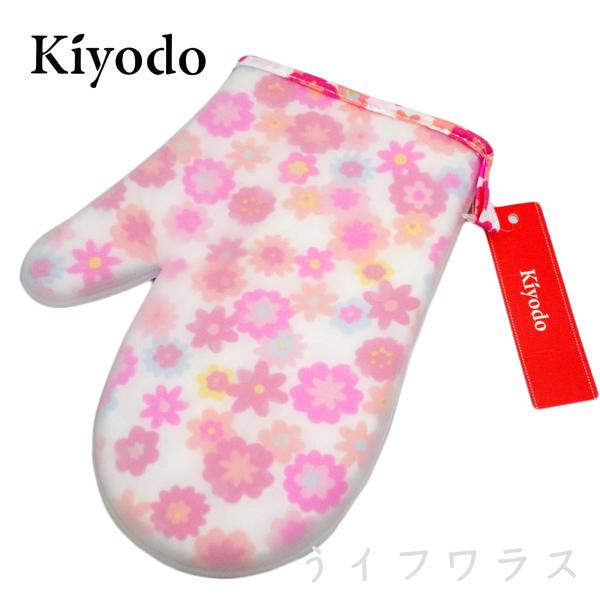 Kiyodo矽胶隔热手套-粉红色小花