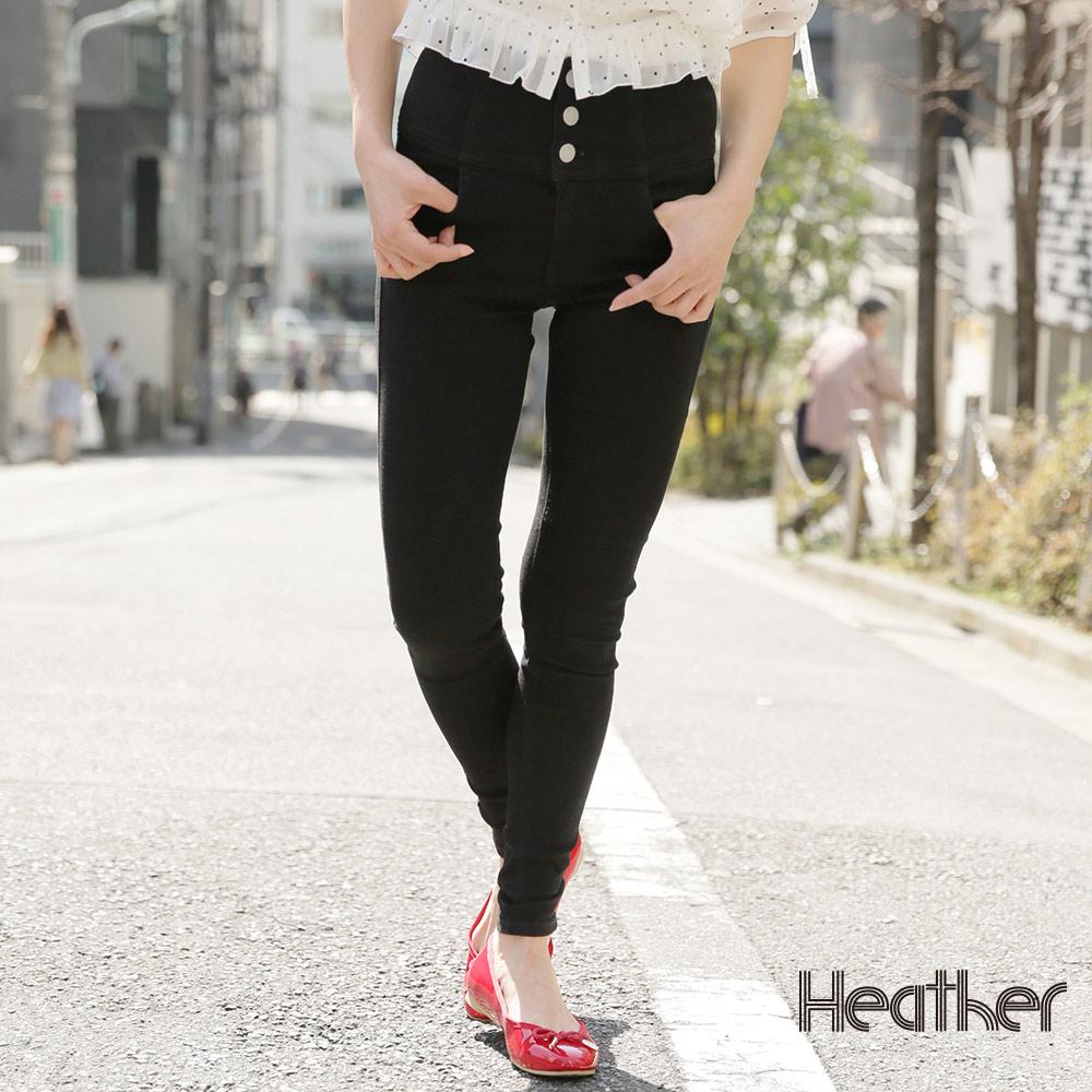 Heather素色ISKO弹性高腰排釦窄管合身类丹宁细身长裤-三色