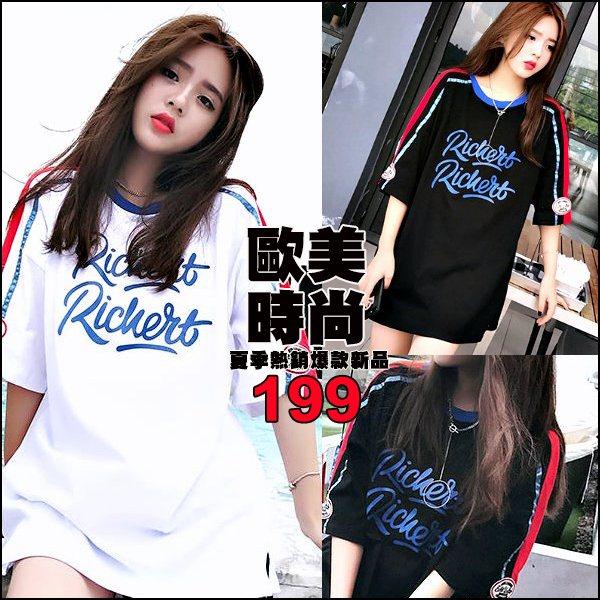 克妹Ke-Mei【AT43778】独家,爱死了!庞克字母徽章撞色袖棒球T恤洋装