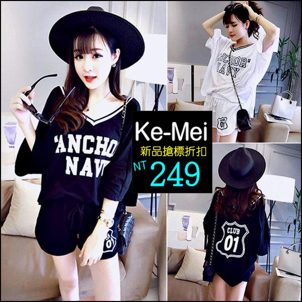 克妹Ke-Mei【AT43762】CLUB01背后盾牌字母徽章撞色V领T恤+短裤套装