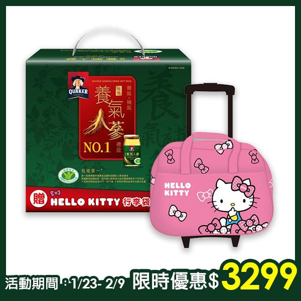桂格养气人参66瓶旅行袋礼盒 【康是美】