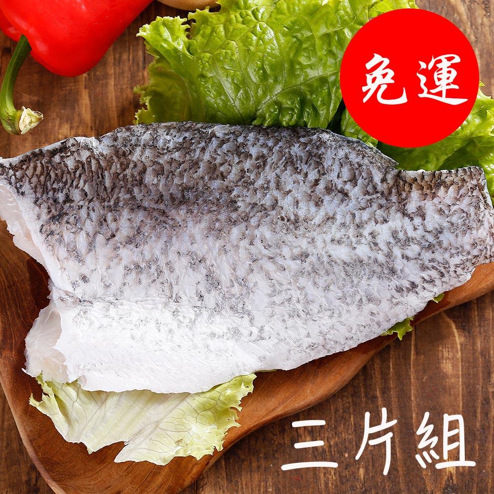 海天使 菲力鱼排 3片组,免运费