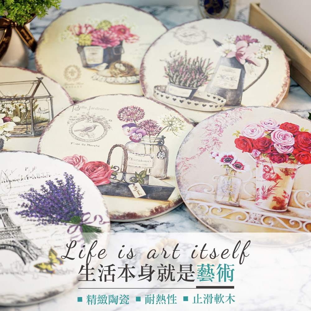 上龙 - 浪漫古典陶瓷耐热止滑锅垫 20cm