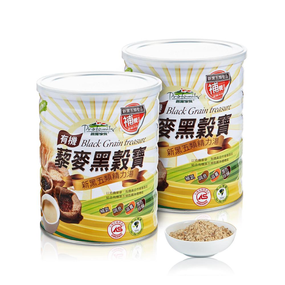 【普罗家族】有机藜麦黑谷宝6入(800g/罐) 冲泡饮品*超夯团购商品