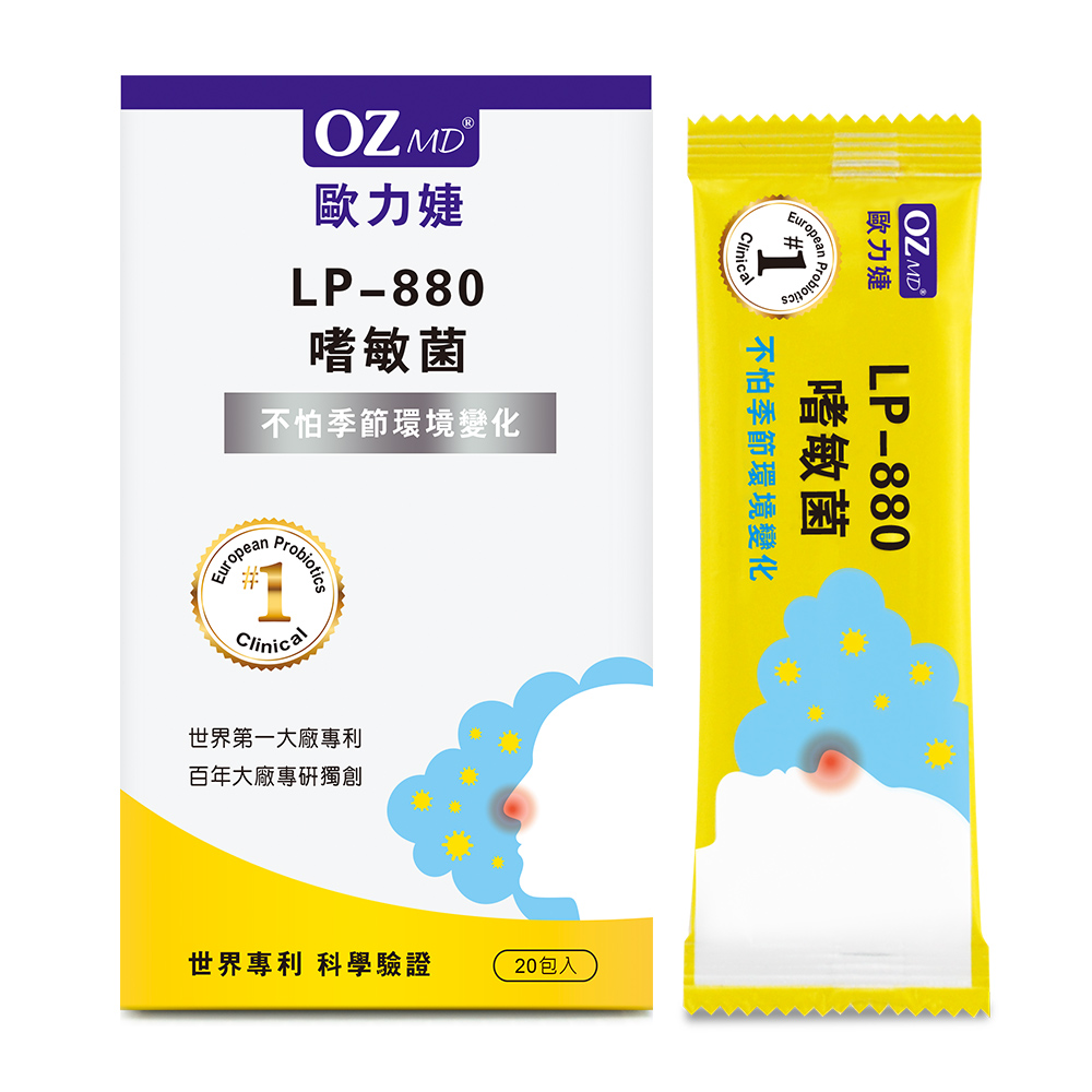 欧力婕  LP-88嗜敏菌 (20包盒)