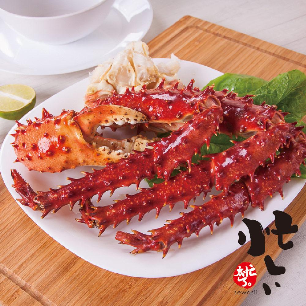 【太忙了】智利生冻帝王蟹脚