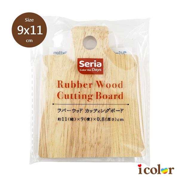 橡胶木握把砧板 点心盘(9x11cm)