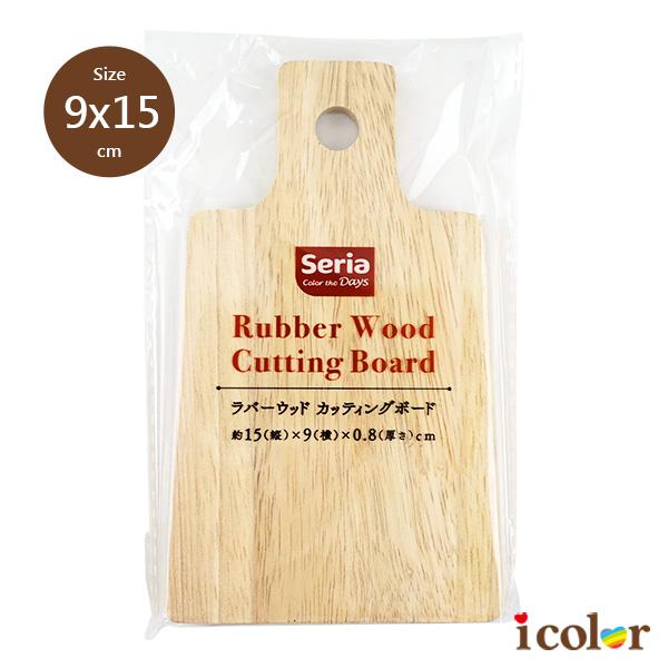 橡胶木握把砧板 点心盘(9x15cm)