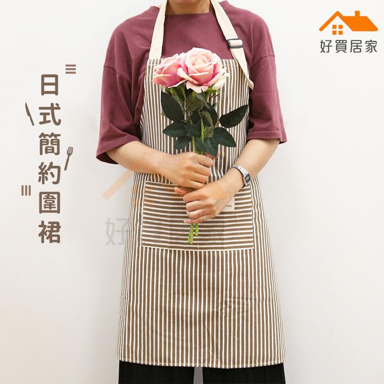 日式棉麻条纹围裙 棉麻布艺围裙 厨房围裙 烘焙花店工作服 棉麻围裙 挂脖条纹围裙 工作服