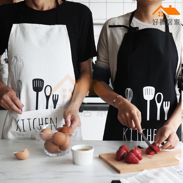 北欧风厨房围裙 布艺围裙 厨房家居半身围裙 时尚纯棉餐厅工作服 烘焙男女式围裙