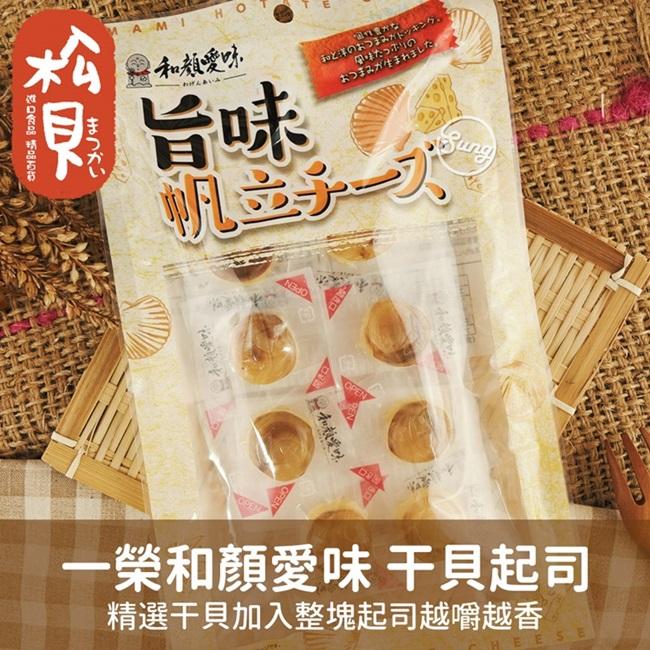 海鲜俱乐部碳烤鱿鱼丝(台湾产)180g【4711871583337】