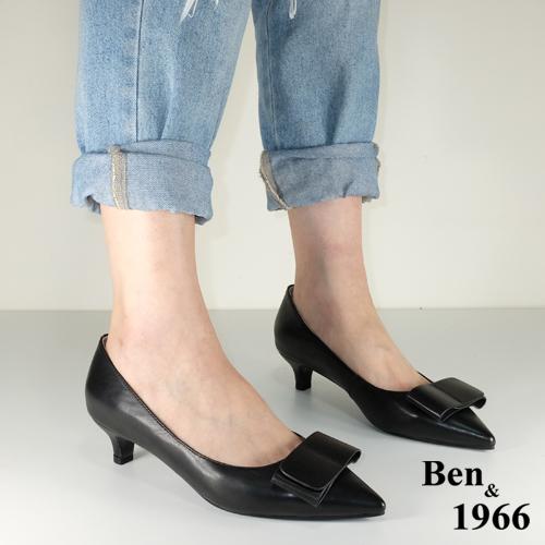 BEN&1966高级头层羊皮经点低跟尖头跟鞋-黑
