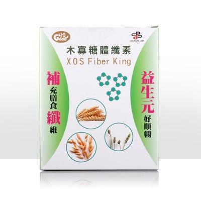 木寡糖体纤素30包/800元(原价2100元)
