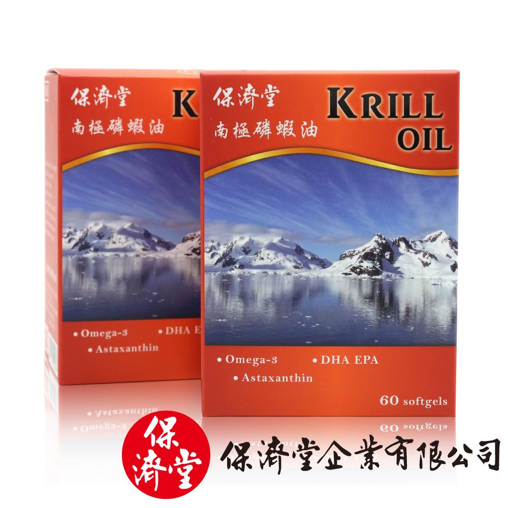 保济堂-南极磷虾油胶囊一盒60粒入装