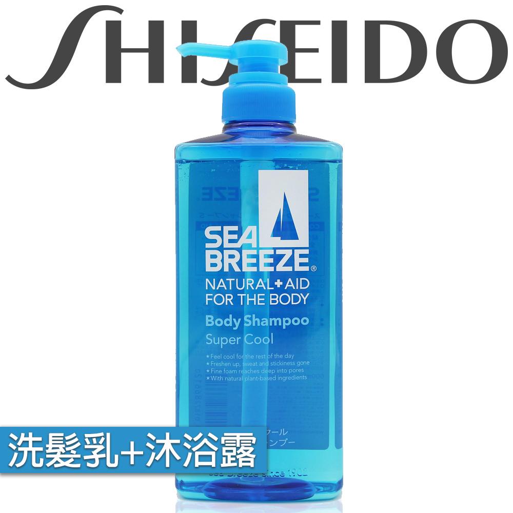 SHISEIDO 资生堂海洋微风沐浴洗发露-600ml