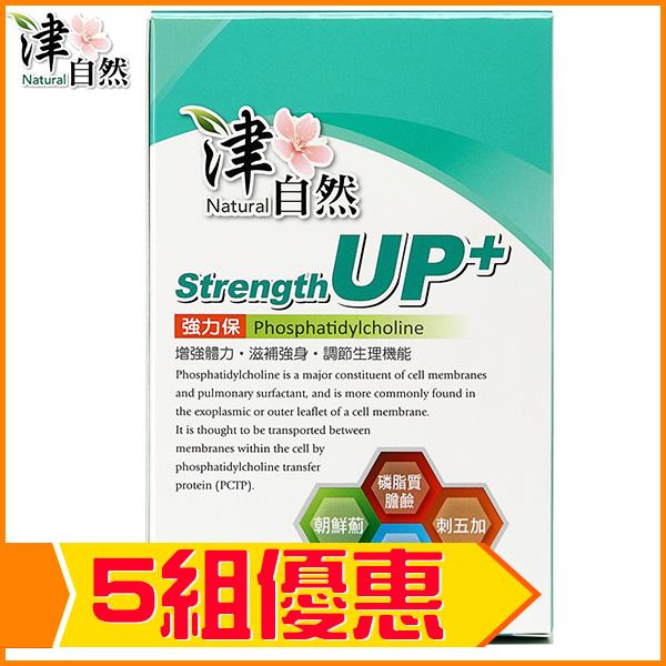 津自然-强力保胶囊食品(5组)