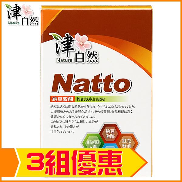 津自然-日本纳豆胶囊食品(3组)