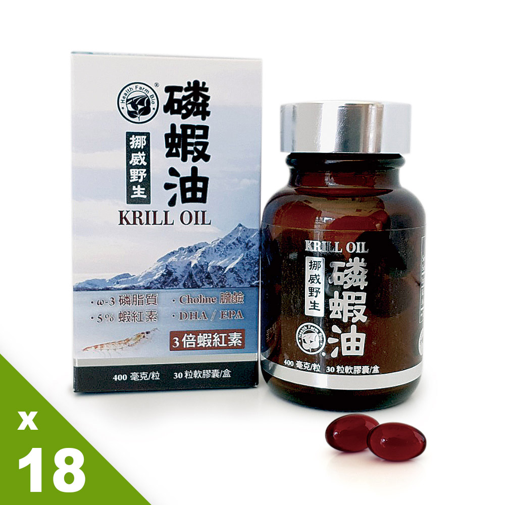 【台湾康田】南极磷虾油12入组