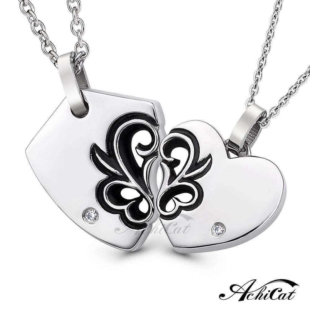 AchiCat 情侣项鍊 珠宝白钢项鍊 爱的守护 爱心 银色款 *单个价格*C3128