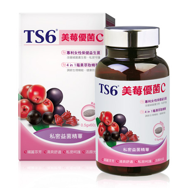TS6~美莓优菌C(60入)【D984652】
