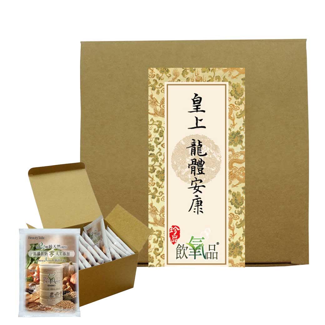 【皇上龙体安康】饮氧品25g随身包1盒(共12包)