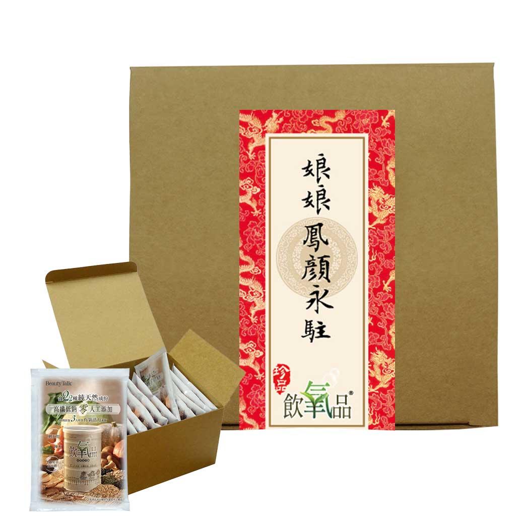 【娘娘凤颜永驻】饮氧品25g随身包1盒(共12包)