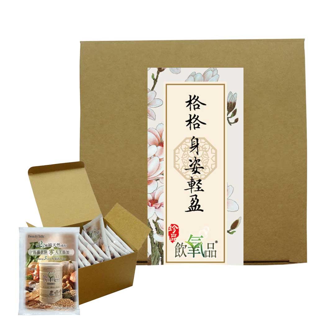 【格格身姿轻盈】饮氧品25g随身包1盒(共12包)