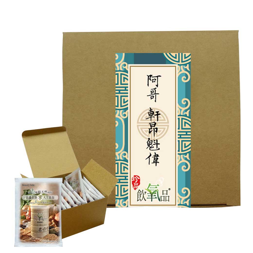 【阿哥轩昂魁伟】饮氧品25g随身包1盒(共12包)