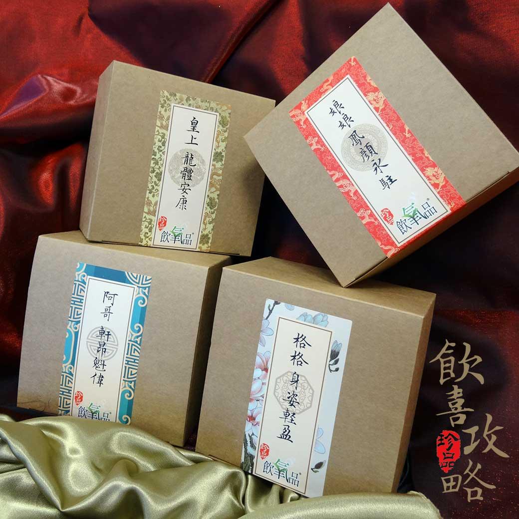【四款任意配】饮氧品25g随身包4盒(共48包)