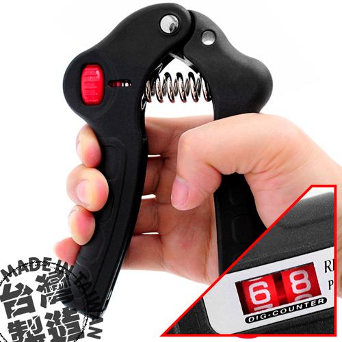 ~好動網~ HAND GRIP計次握力器^(10^~30公斤調節^)P260~SD270