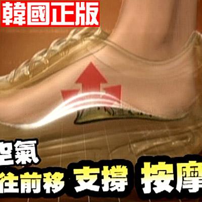 ~好動網~AIRARCH氣拱鞋墊K001~0347 ^( 與韓國同步上市 空氣足弓支撐墊