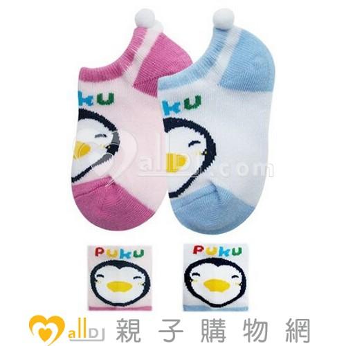 ~MallDJ親子 網~藍色企鵝 PUKU Petit 超短襪~粉色12~24m~ ^#P