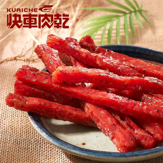 【快車肉乾】A27元氣條(黑胡椒)