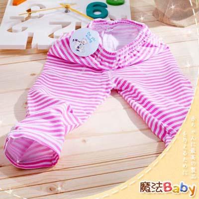 魔法Baby ^~條紋女童內搭褲^(粉 白^)^~ ^~女 ^~  ^~k23541