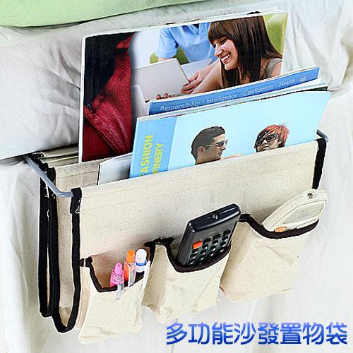 ~好動網~多 沙發置物袋C081~003^( 收納袋 置物架 置物櫃 收納架 收納櫃 傢俱