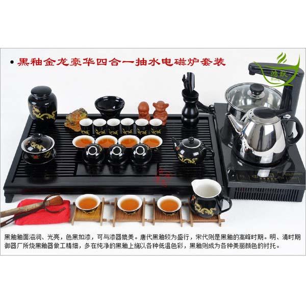 整套陶瓷黑釉金龍功夫茶具電磁爐茶盤套裝