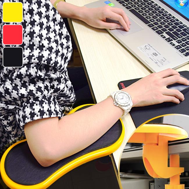 ~好動網~桌上手臂支撐架C081~006^( 電腦支架子 桌用旋轉滑鼠托架 護腕墊護臂托手