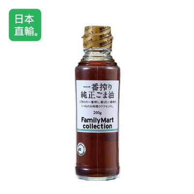【FamilyMart collection】日本原裝進口一番搾芝麻油