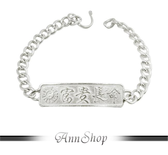 AnnShop~富貴長命小孩手鍊‧925純銀~小安的店 款寶貝彌月禮珠寶銀飾 b9257~