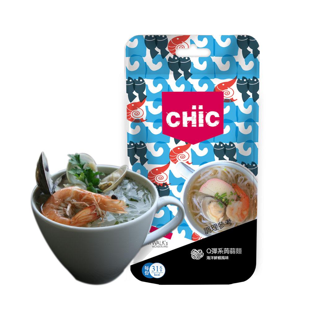 CHiC Q彈系蒟蒻麵-海洋鮮蝦風味(2包/共6餐份)