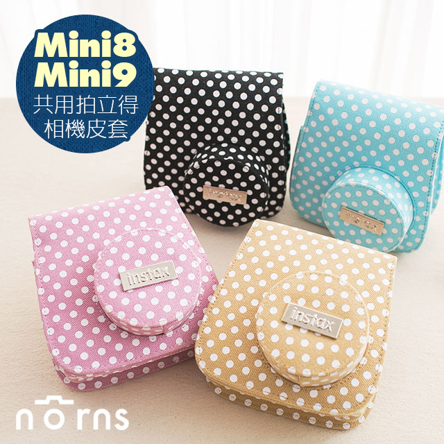 NORNS  ~Mini8拍立得圓點帆布套~點點 保護套 皮套 附背帶 MINI8 拍立得