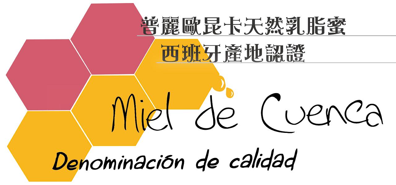 蜂蜜logo-1
