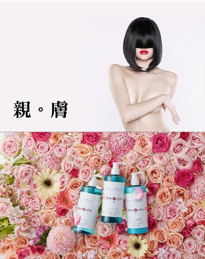 水漾薔薇淨白沐浴露,中性親膚,水漾薔薇沐浴露,添加珍珠蛋白,推薦沐浴乳